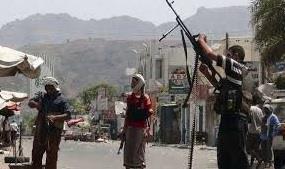 وزارة حقوق الإنسان اليمنية تناشد المجتمع الدولي التحرك بشكل فاعل من أجل وقف إرهاب الانقلابيين