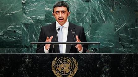 وزير خارجية الإمارات الشيخ عبد الله بن زايد
