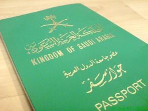 اتفاقية بين المملكة وأمريكا بقبول جوازات سفر مواطني البلدين حتى آخر يوم في صلاحيتها