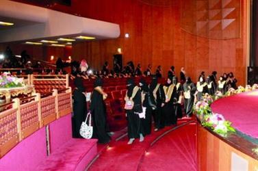 تعليم مكة: 12 شرطاً لتنظيم الحفلات بمدارس الطالبات