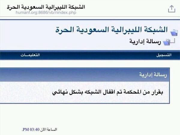 السعودية تستنكر التدخل الغربي f4715aeb-a553-4d50-a0a8-76f217550a7f.jpg