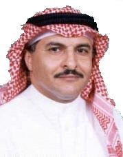 د.عبد الوهاب بن سعيد القحطاني