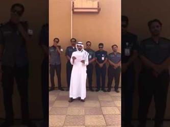 بالفيديو.. حراس أمن مستشفى حائل يناشدون أمير المنطقة التدخل بعد تأخر رواتبهم 5 أشهر