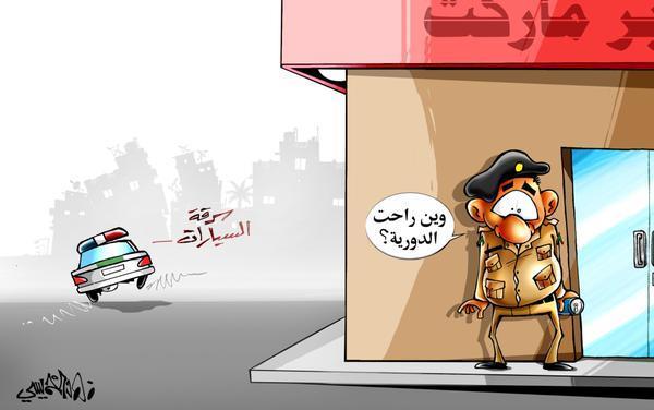 فهد الخميسي - المدينة