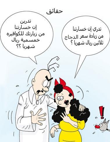 عبدالرحمن الزهراني - الشرق