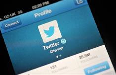 46 ألف حساب على تويتر لها صلة بداعش