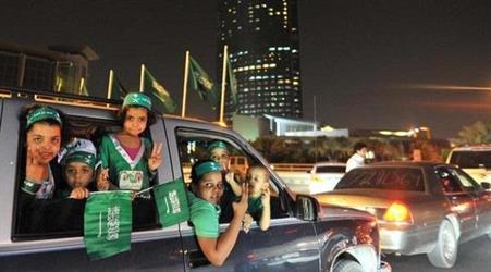 تقرير: المملكة الثانية عربيًا كأسعد شعب والدنمارك الأولى عالميًا
