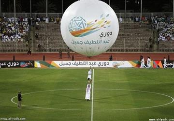 أسماء حكام الجولة (26) من مباريات دوري جميل
