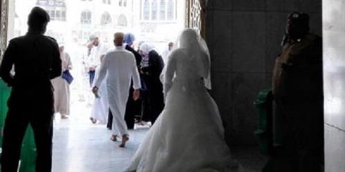 منع عروس من دخول المسجد الحرام بفستان الزفاف