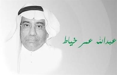 كاتب سعودي يشبه المرأة بـ كيس الفحم ومغردون يعبرون عن رفضهم بــ هاشتاق