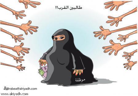 أطرف الكاريكاتيرات حول المرأة الموظفة