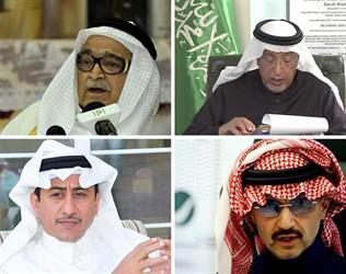 تصريحات أثارت الرأي العام واستفزت السعوديين في 2016