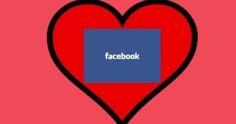 facebook messenger wrapped valentine 1