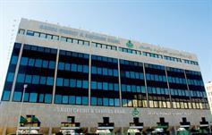 البنك السعودي للتسليف والادخار