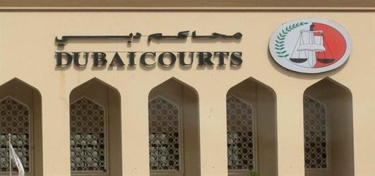 """دبي: سجن سعوديين مدى الحياة لحيازتهما كمية كبيرة من حبوب """"الأمفيتامين """""""